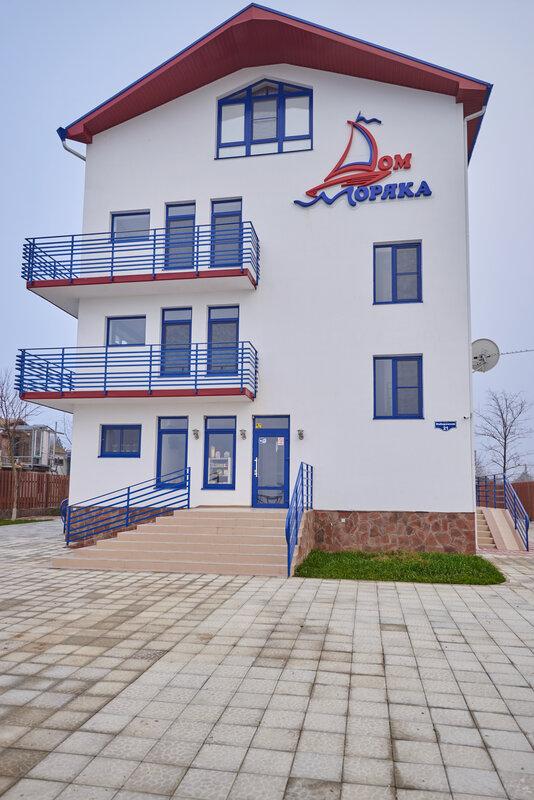 Гостиничный дом Дом моряка