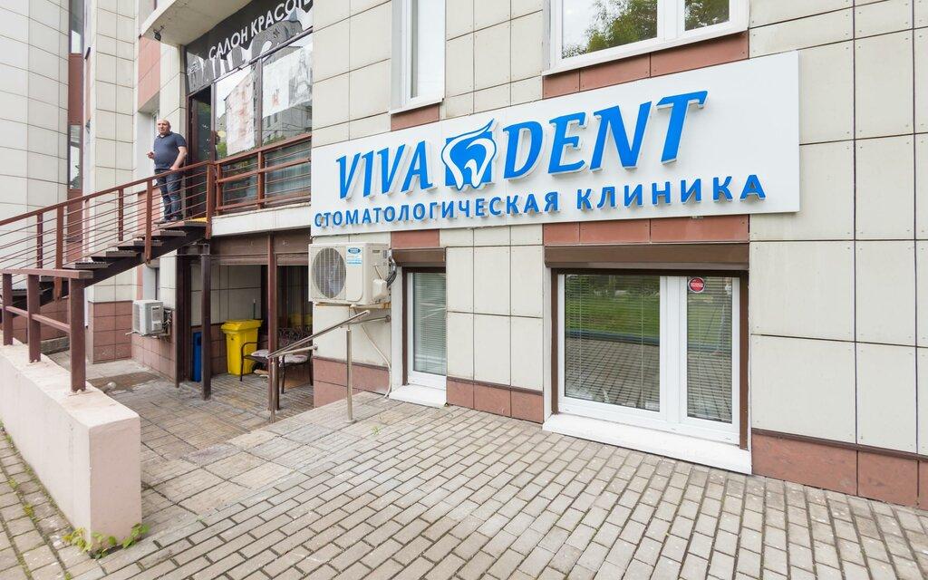 зуботехническая лаборатория — Стоматология VivaDent — Москва, фото №6