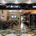 S. A. Beauty lab, Услуги маникюра и педикюра Ленинском