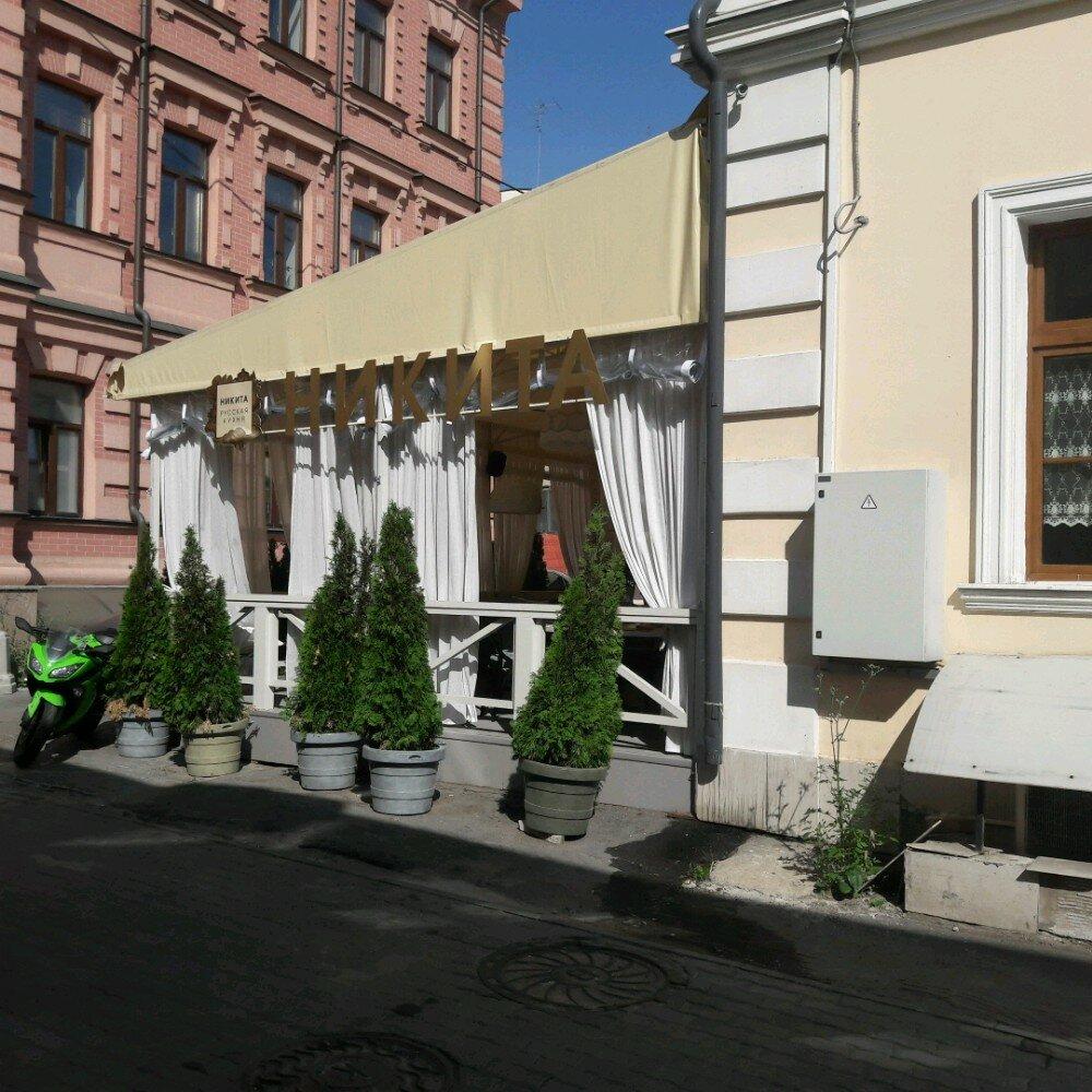 ресторан — Никита — Москва, фото №8