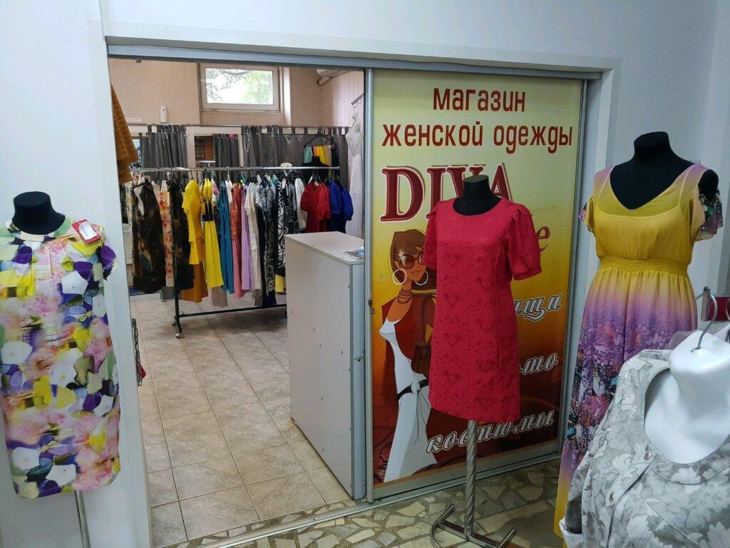Магазин Женской Одежды Саранск Каталог