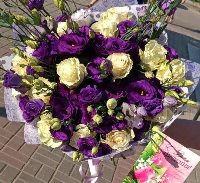 Цветы керчь доставка на дом, букет златоуст