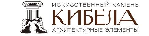 облицювальні матеріали — Кибела — Москва, фото №1