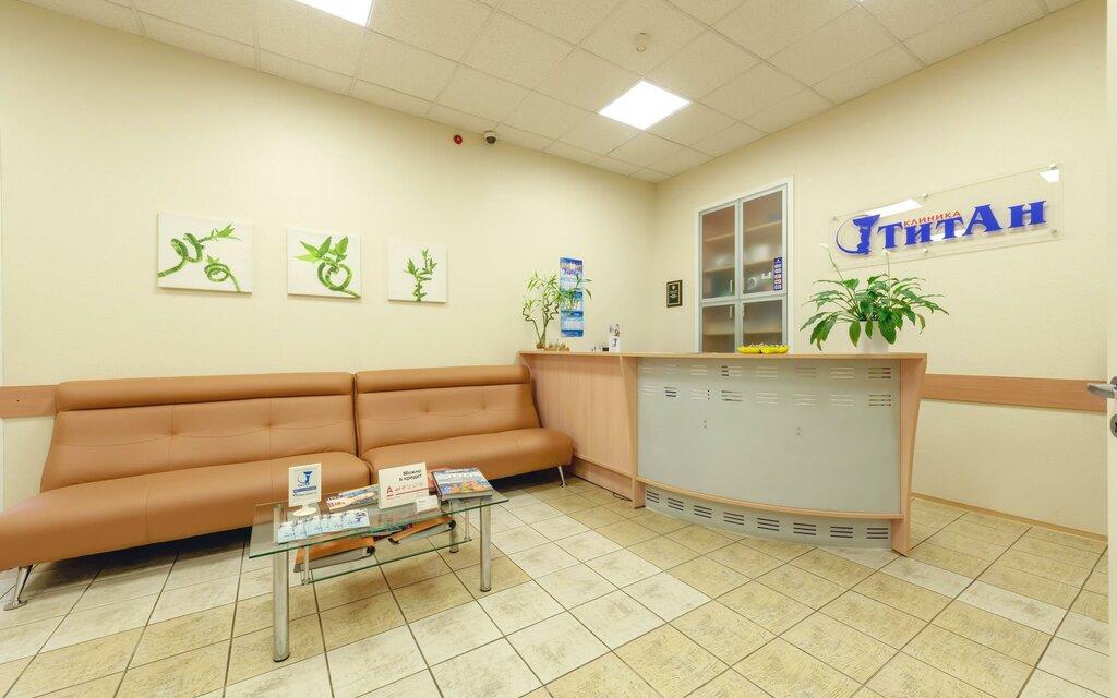 медцентр, клиника — Клиника ТитАн — Санкт-Петербург, фото №1
