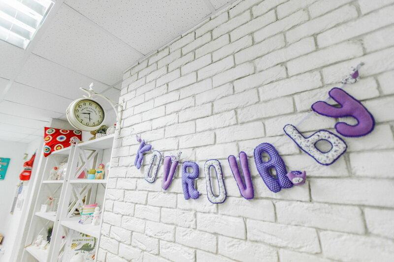 центр развития ребёнка — Семейный центр Катерины Ковровой — Минск, фото №5
