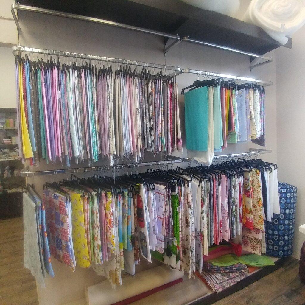 Купить ткани долгопрудный ящики из ткани купить в
