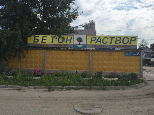 Бетон сахара раменское крупные заводы бетона в россии