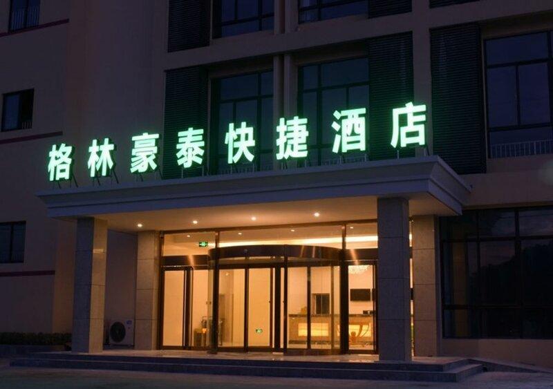 GreenTree AnHui Wuhu Sanshan Development District Express Hotel