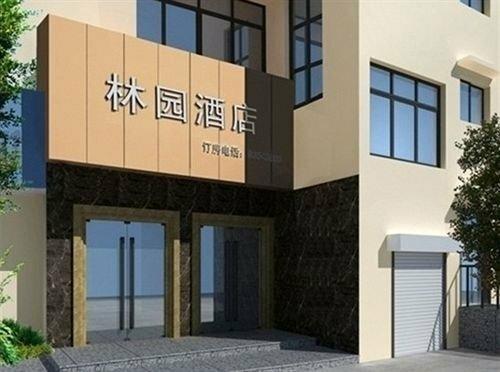 Xiangmei Hotel Linyuan Branch