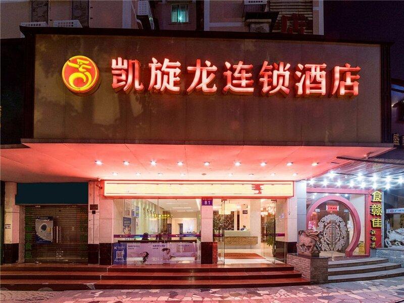 Kaiserdom Hotel Tiyuxi Metro Station