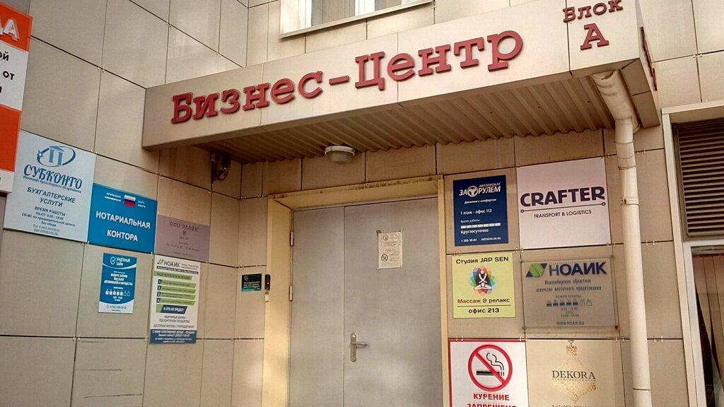 надежный займ новосибирск how to check my credit on credit karma