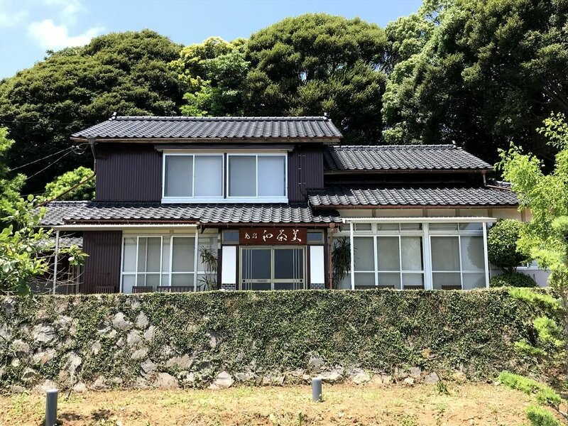 Guest House Wasabi