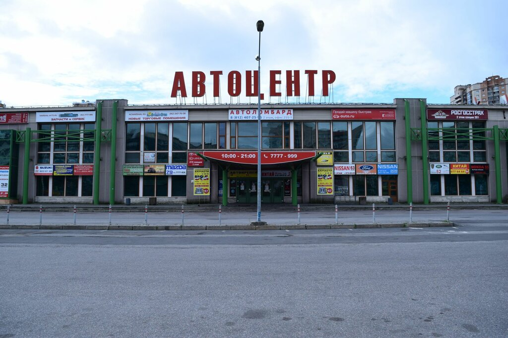 прежде проспект северный рынок маршал фото изюминка