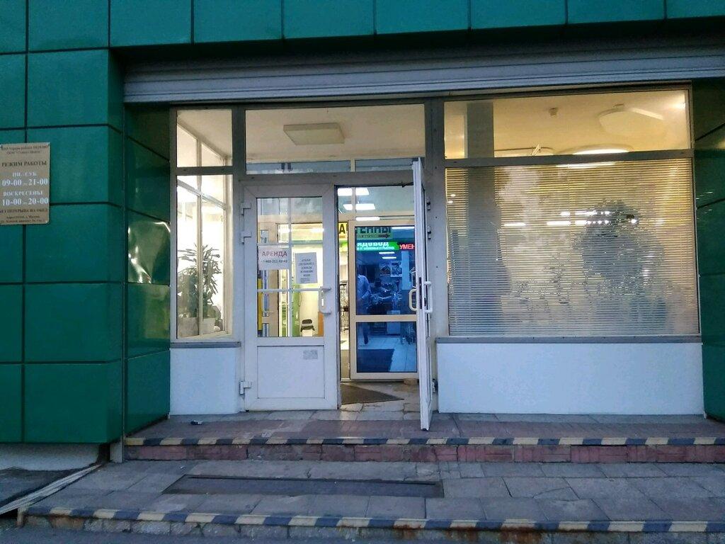магазин мебели — Fabrika Stil — Москва, фото №2