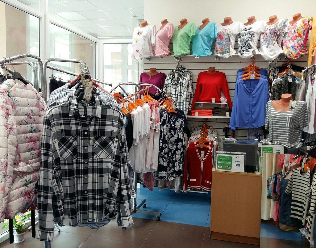 Магазины Одежды В Великих Луках