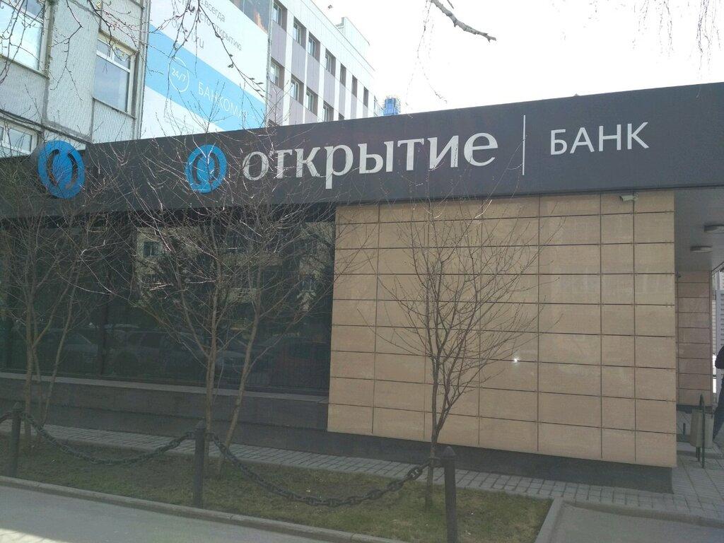 отзывы о банке хоум кредит банк