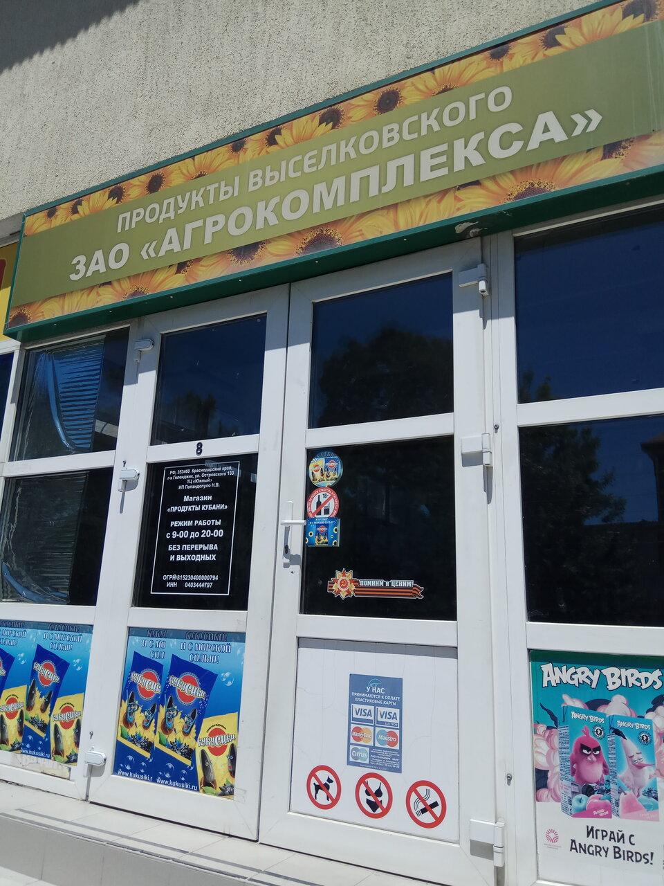 Магазин фототехники петроградская