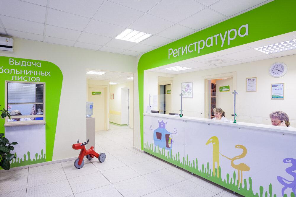 медцентр, клиника — Детская поликлиника Литфонда — Москва, фото №2