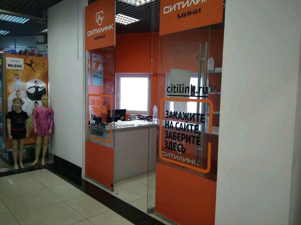 магазин бытовой техники — Ситилинк — Санкт-Петербург, фото №2