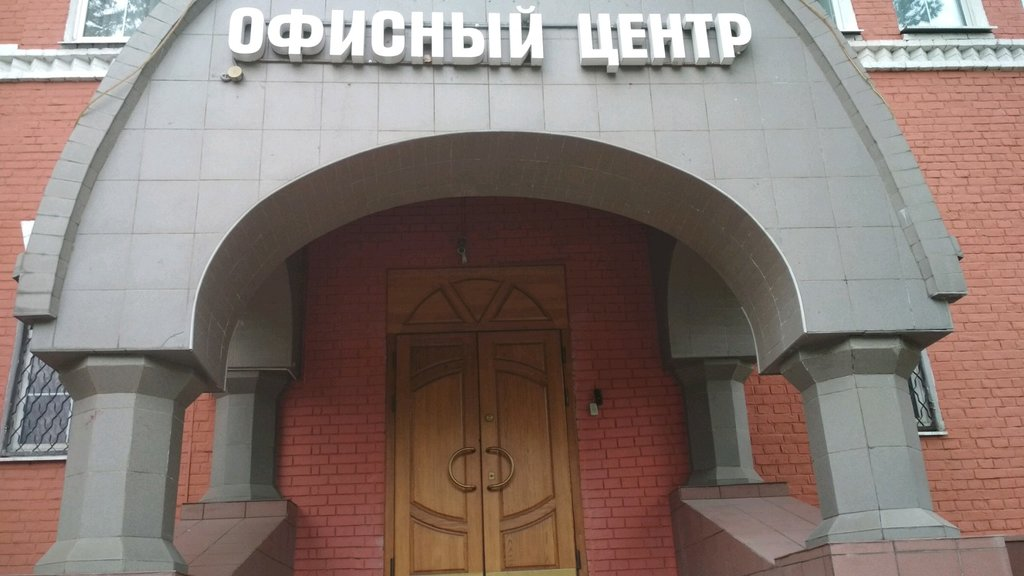 юридические услуги — Центр регистрации и сопровождения бизнеса — Москва, фото №1
