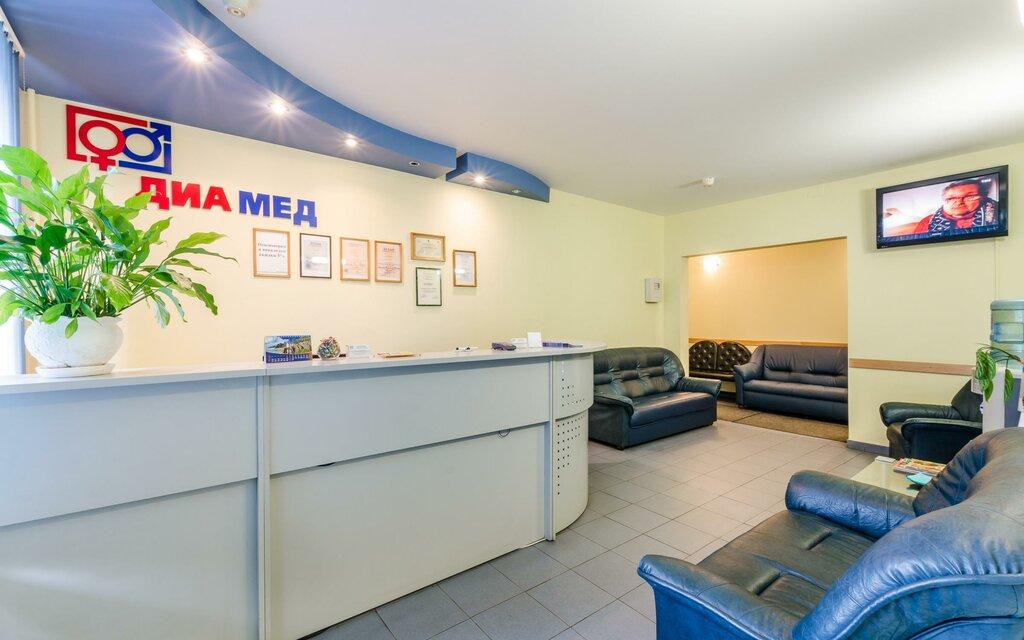 медцентр, клиника — Диамед Митино — Москва, фото №1