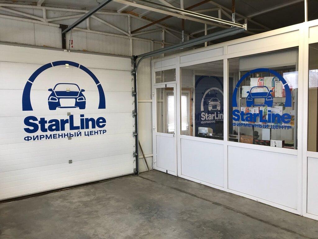автосигнализация — Фирменный центр StarLine — Челябинск, фото №2