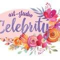 Celebrity, Организация мероприятий в Волжском
