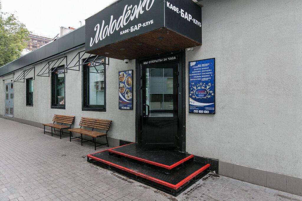 караоке-клуб — Молодёжь — Москва, фото №1