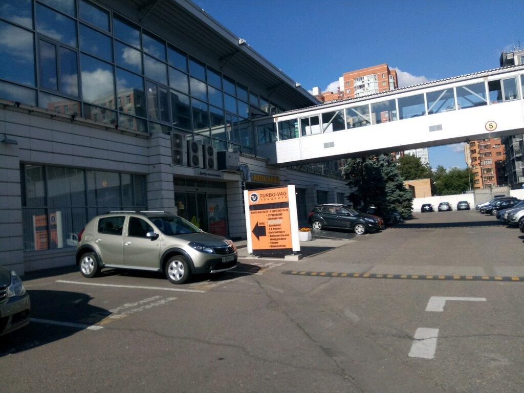 Москва ул краснобогатырская автосалон автосалон в москве авто с пробегом отзывы покупателей