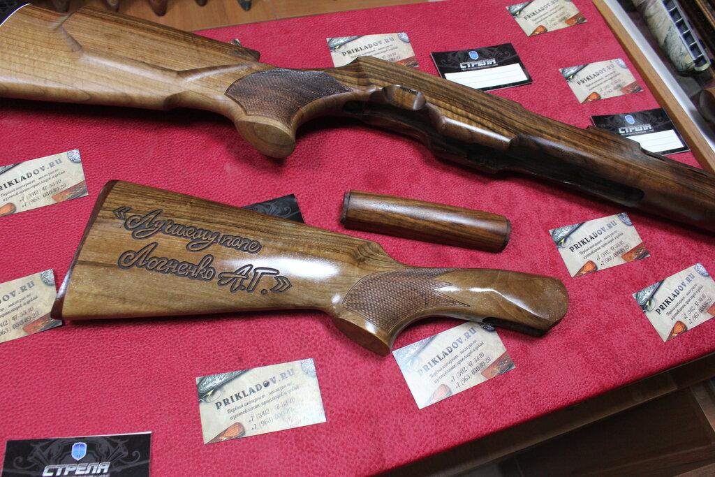 товары для охоты — Стиль Традиции Качество Стрела — Ижевск, фото №2
