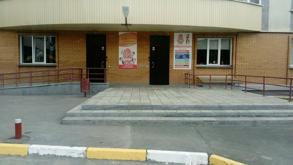 детский сад — Матрёшка — Новосибирск, фото №8