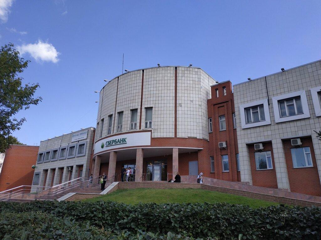 Город рубцовск взять кредит хочу кредит взять 300000