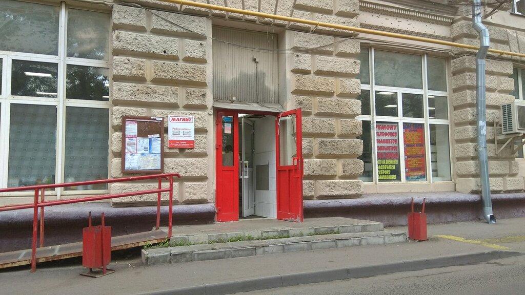ремонт телефонов — Fotopro-Express — Москва, фото №2