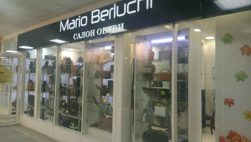 2011a9759 Mario Berluchi - магазин обуви, метро Лермонтовский проспект, Москва ...