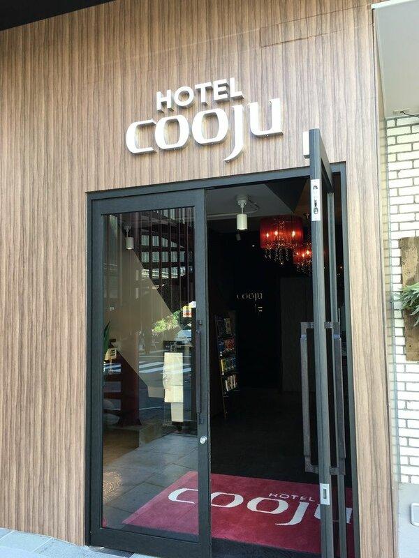 Kawasaki Hotel Fine