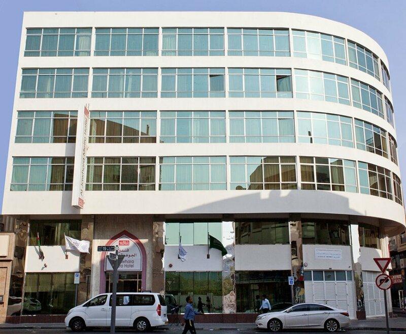 Гостиница Аль-Джаухара Метро