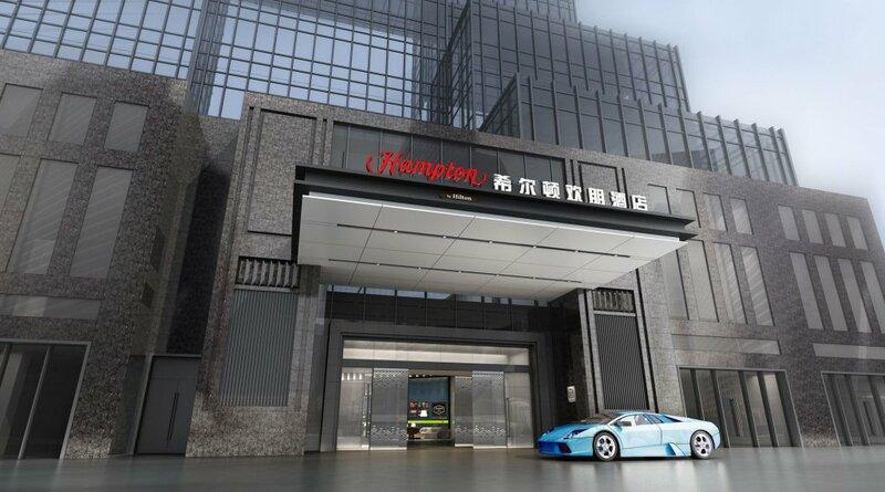 Hampton by Hilton Shunde Longjiang