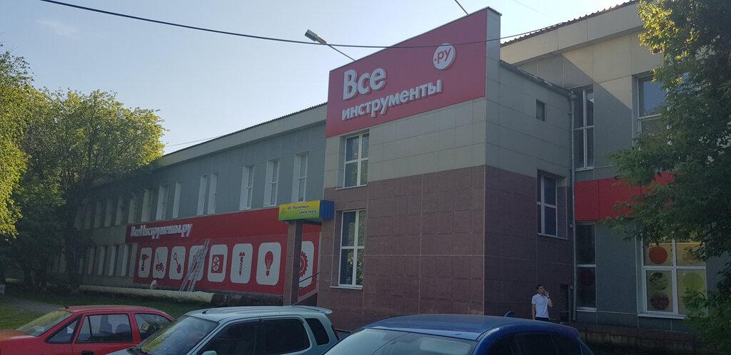 Магазин Все Инструменты Данилы Зверева