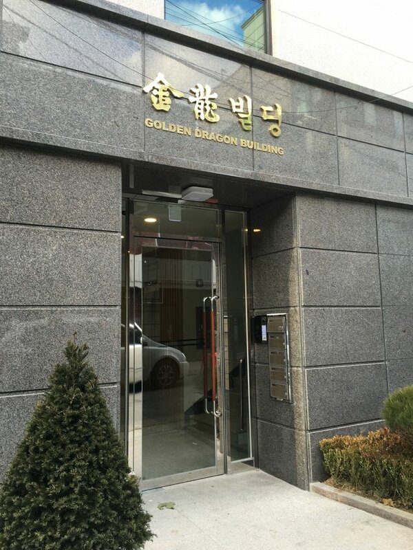 Seoul Crown 88 Guest House - Foreign Guests Only