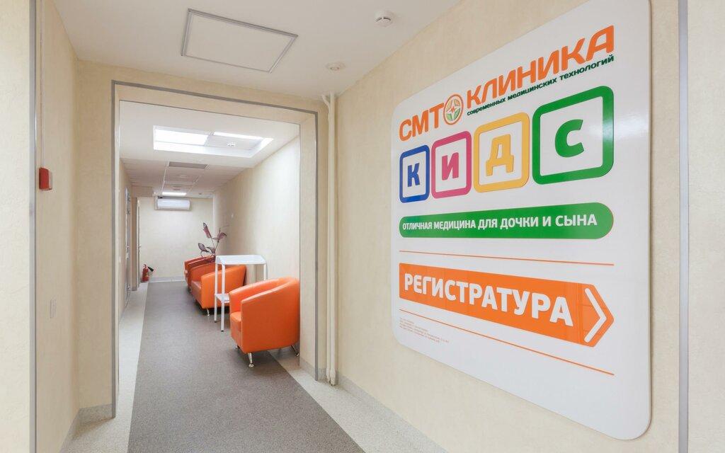 урологический центр — Многопрофильный медицинский центр СМТ-Клиника — Екатеринбург, фото №6