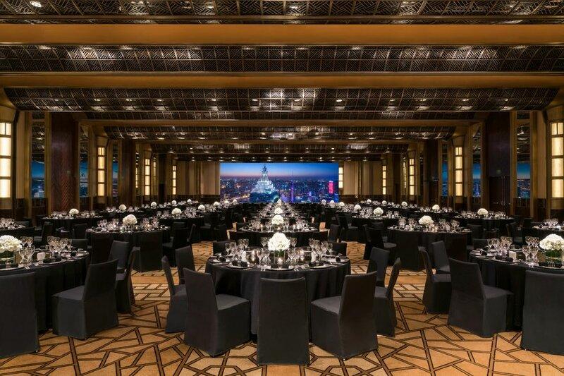 отель Гранд Хаятт Шанхай
