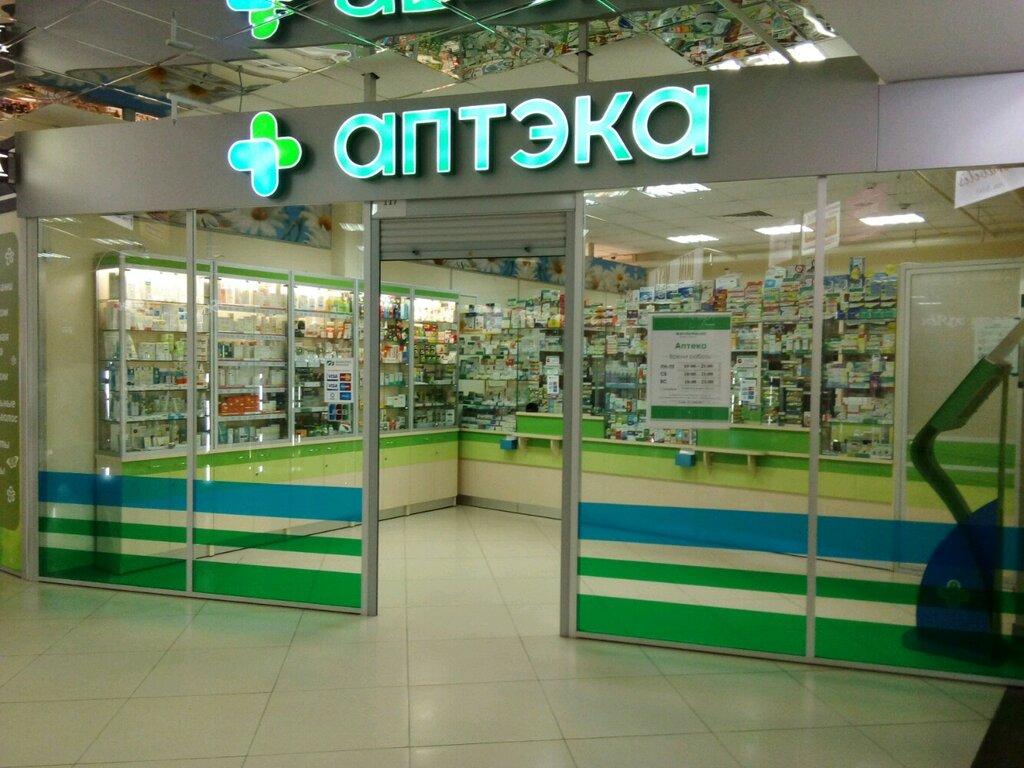 аптека — Белфармация аптека № 62, филиал № 1 — Минск, фото №1