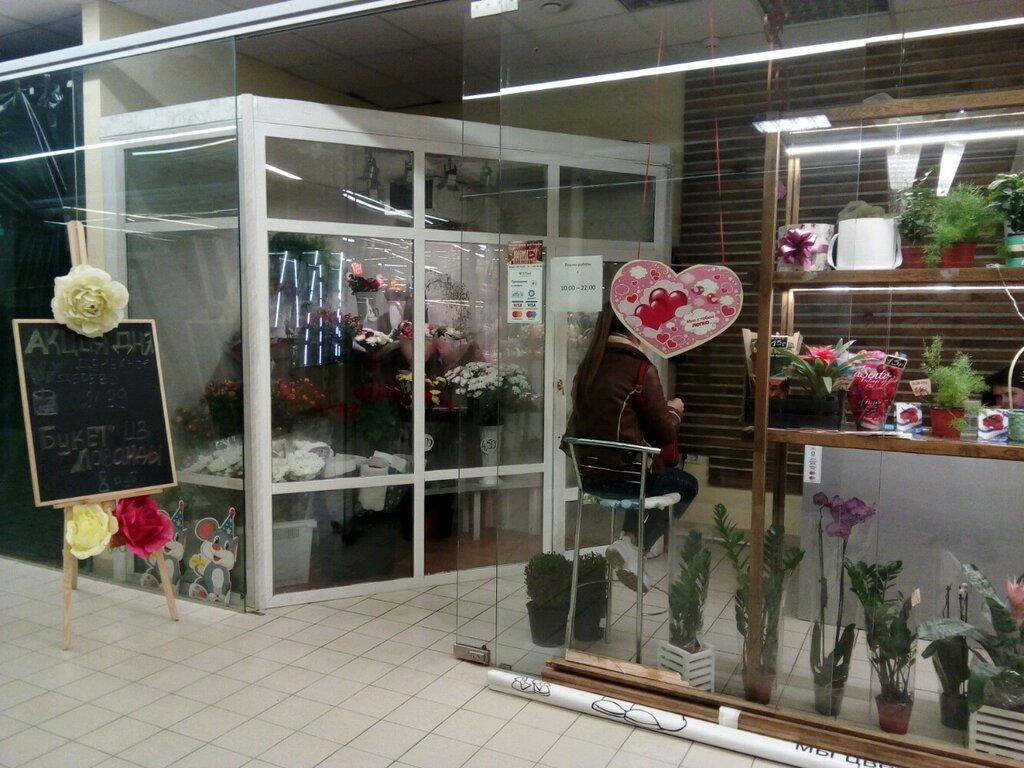 Магазин доставки цветов минск