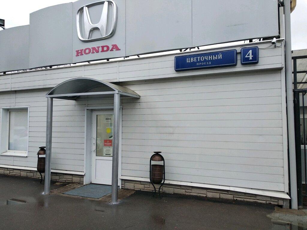 Автосалоны хонда в москве показать на карте сдать авто в утиль за деньги в спб без документов