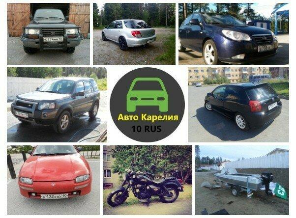 Автоломбард петрозаводск отзывы отзывы автосалона центральный на дмитровском шоссе москва