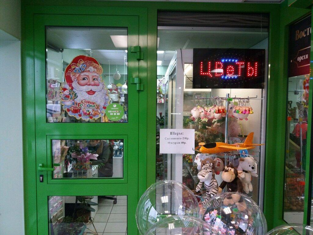Где купить цветы балашиха круглосуточно, букетов