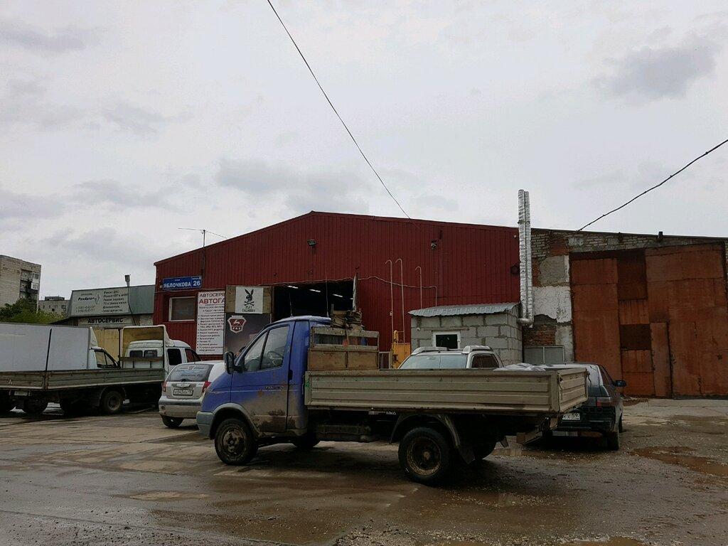 автосервис, автотехцентр — Авто-Газ — Пермь, фото №2
