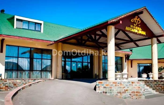 гостиница — Гостиница Astana park — Нур-Султан, фото №1