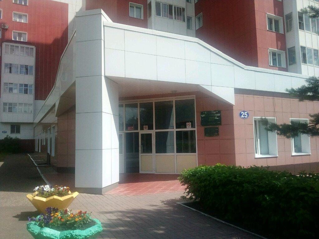 Наркологический клиника саранск наркологию нерюнгри