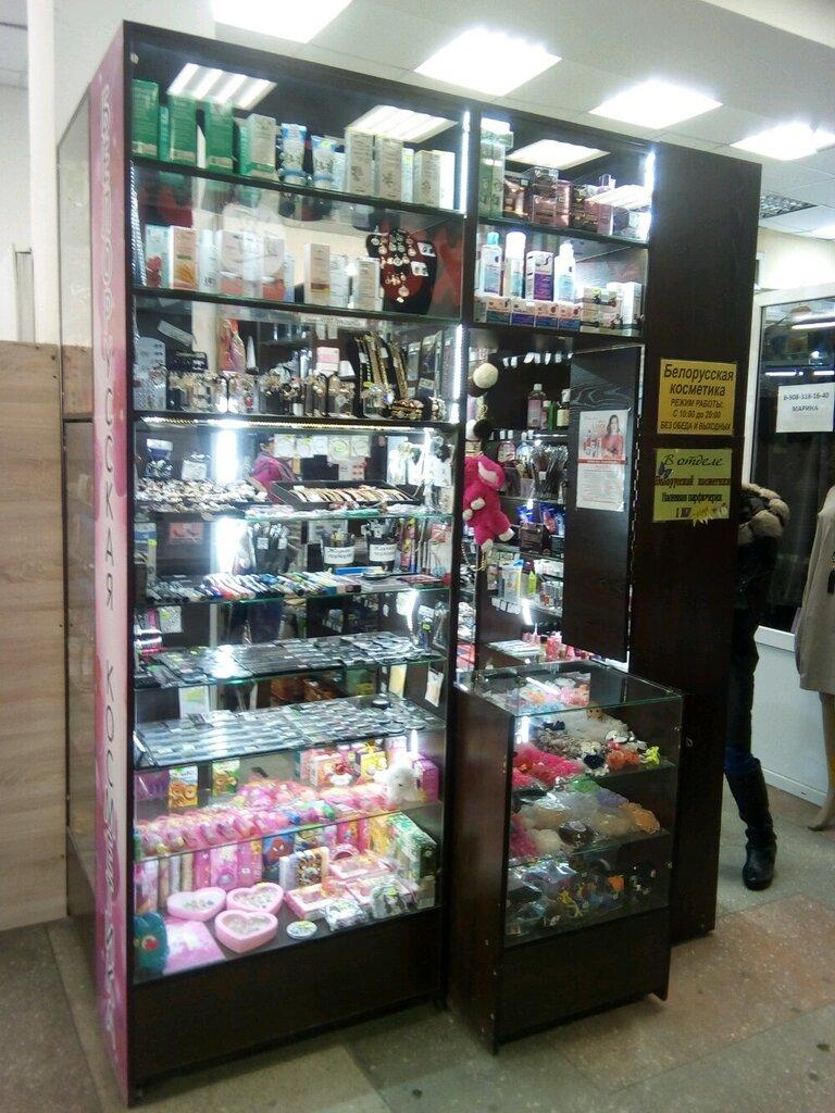 Белорусская косметика в омске купить белорусская косметика купить харьков